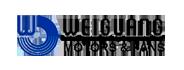 weiguang logo - осевые вентиляторы